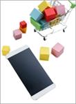 Imagem para Categoria Tecnologia / Gadget