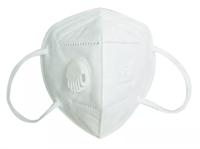 Imagem de Máscara de Proteção FFP2 - KN95 com válvula respiradora
